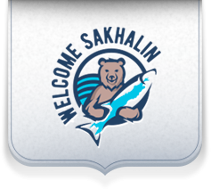 Welcome Sakhalin
